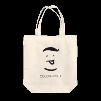 colon-pのコロンピさんのトートバッグ(URL入り) トートバッグ