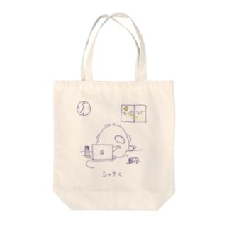 シャチく Tote bags