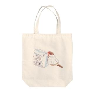 文調剤薬局 Tote bags