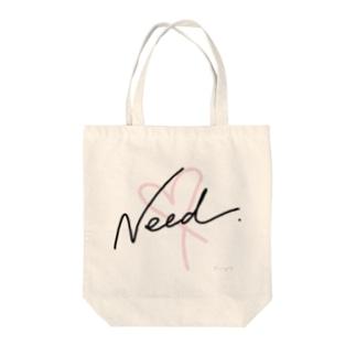 愛がなきゃ。 Tote bags