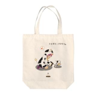 うし娘 Tote bags