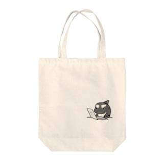 #シャチくん 仕事ちう Tote bags