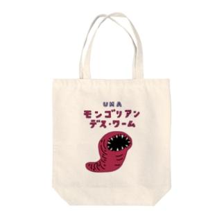 UMA モンゴリアン・デス・ワーム Tote bags