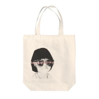 おとうさんのさんぐらすロゴ入り Tote bags