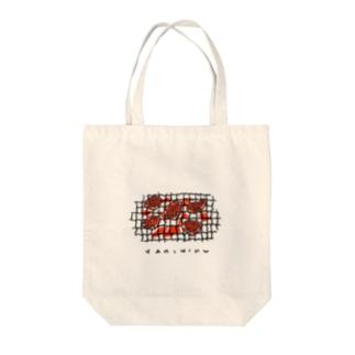 かいがんマートの焼肉 Tote bags