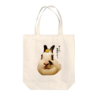 白菜(うさぎ) Tote bags