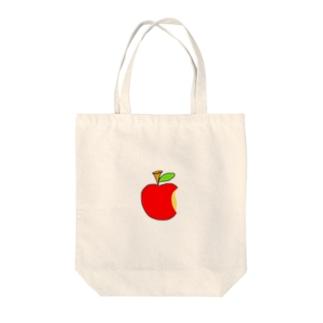 かじられりんご Tote bags