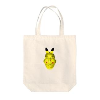バカピカチュウトートバッグ Tote bags