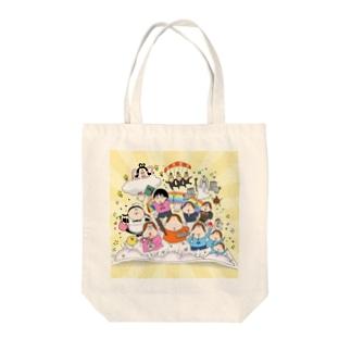 もんちーフレンズ カラフル Tote bags