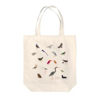 しまのなかま鳥類16(正方形展開) Tote bags