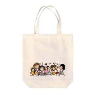 Friends Tote bags