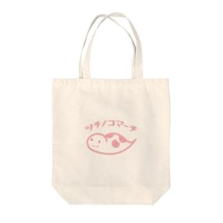 ツチノコちゃん☆ピンク☆ Tote bags