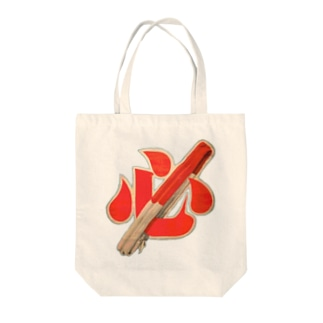 HEART WITH RISING SUN(片面プリント) Tote bags