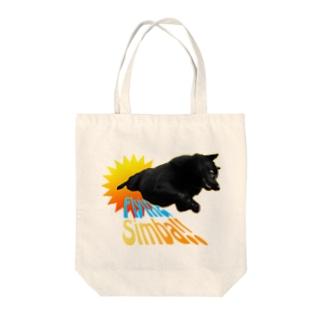 フライングシンバ! Tote bags