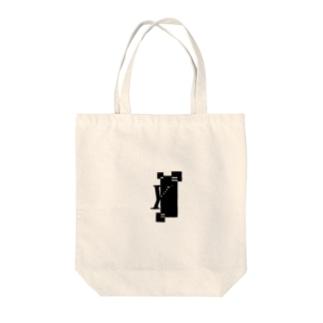 シンプルデザインアルファベットYワンポイント Tote bags