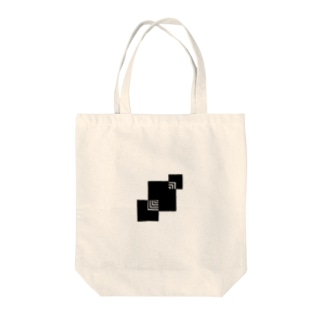 シンプルデザイン Tote bags