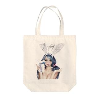 白兎 Tote bags