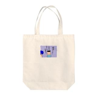 三年生 引退かー Tote bags