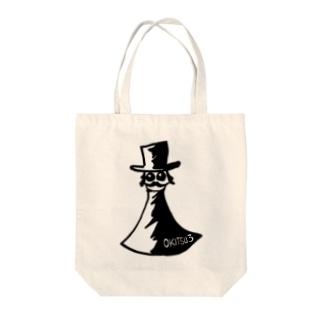 興津和幸 作『OKITSU3』 Tote bags