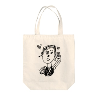 She is beautiful! Tote bags