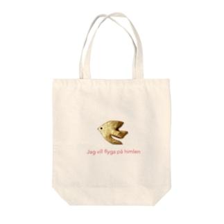 LePuyの陶土ゴールドバード〝空を飛びたい〟 Tote bags