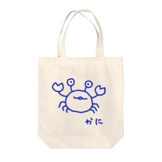 ss_06のかにまろ Tote bags