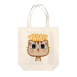 やばい顔の猫はじめました Tote bags