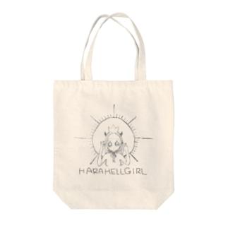 HARAHELLGIRL Tote bags