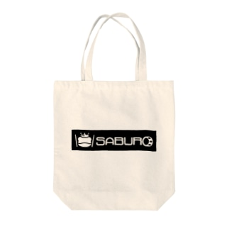 SABUROのカエル ドラム ロゴ Tote bags