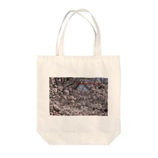 光景 sight0071 桜 2015_016 サクラ  Tote bags