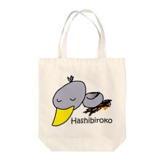 【NEW!!】ハシビロコウさんの子育て♪ Tote bags