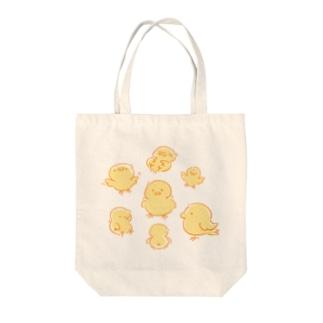 ひよこピヨピヨ Tote bags