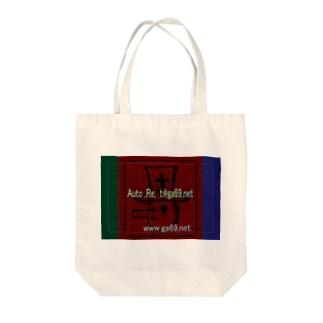 ガロックメン Tote bags