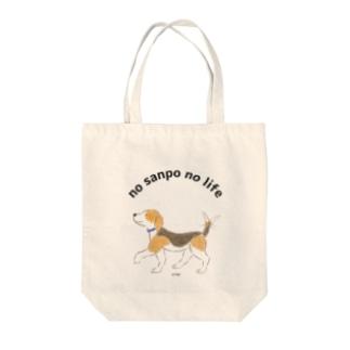 おさんぽビーグル Tote bags
