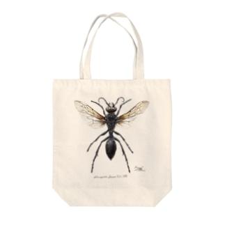 クロアナバチ Sphex argentatus fumosus  Tote bags