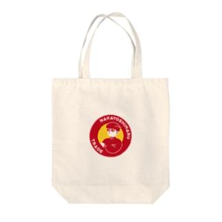 Nakayosimaruロゴグッズ Tote bags