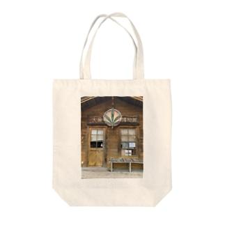 オオアサ博物館 Tote bags