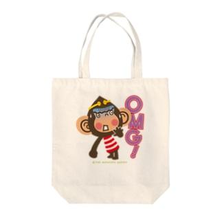 """ドングリ頭のチンパンジー""""オーマイガッ!OMG!"""" Tote bags"""