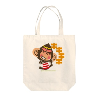 """ドングリ頭のチンパンジー""""キキキ"""" Tote bags"""