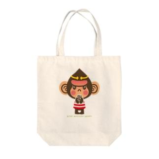 """ドングリ頭のチンパンジー""""祈り"""" Tote bags"""