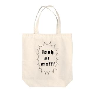 ちゅうもーく! Tote bags