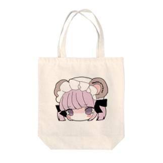 むっとしちゃうとき(ピンク) Tote bags