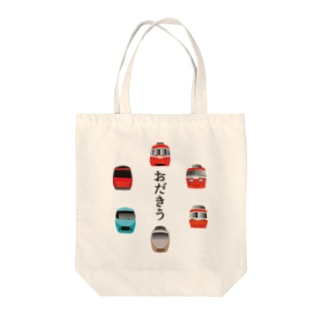 小田急線詰め合わせレトルトも Tote bags