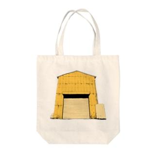 オレンジ工場 Tote bags