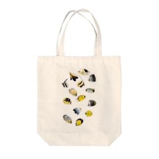 チョウチョウウオ大集合 Tote bags