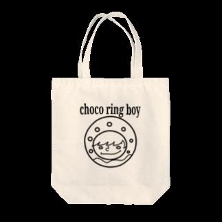 チョコリングボーイのお店のchoco ring boy / type-A Tote bags