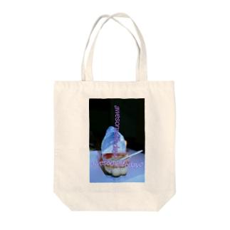 (新)あの子の残したプリン Tote bags