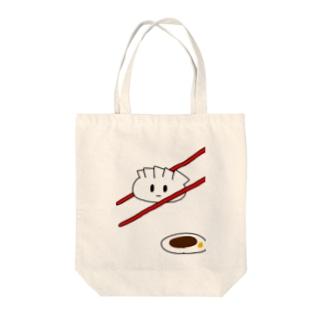 餃子の赤ちゃん Tote bags