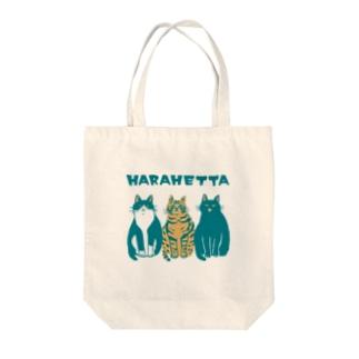 HARAHETTA Tote bags