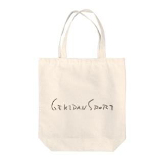 『GEKIDAN SPORT』 Tote Bag